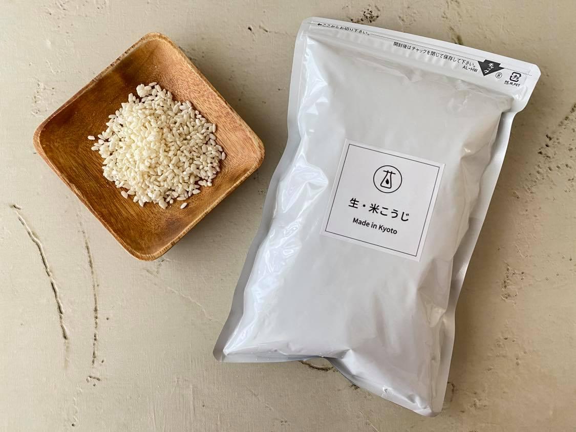 米麹500g‗2